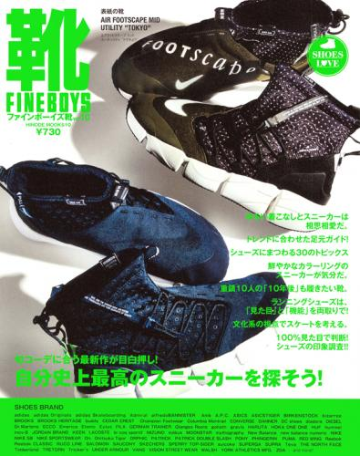 FINEBOYS靴 vol.10