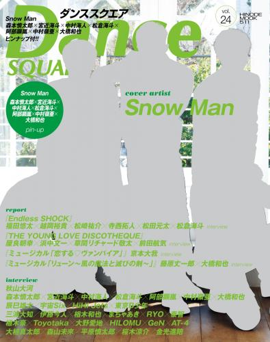 Dance SQUARE vol.24