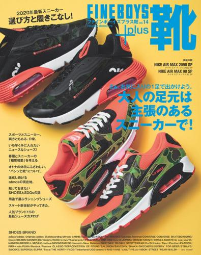 FINEBOYS靴+plus vol.14