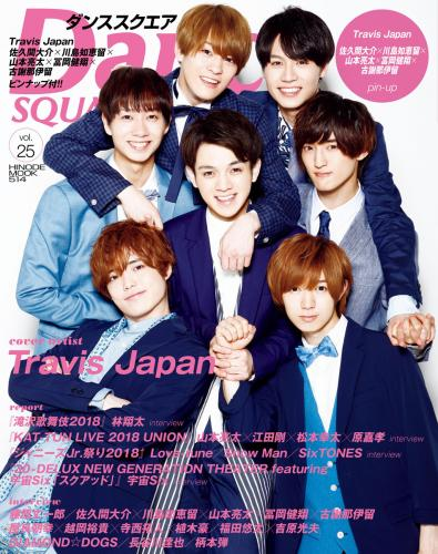 Dance SQUARE vol.25