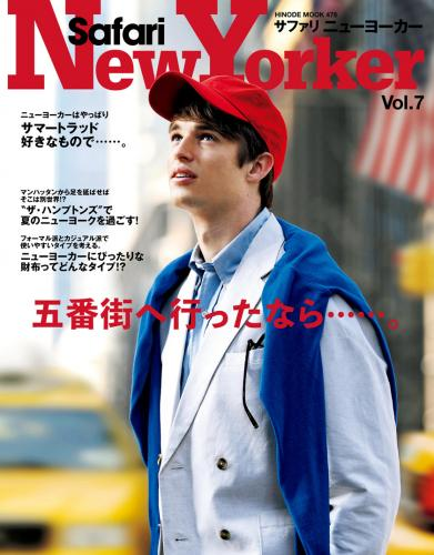 Safari New Yorker Vol.7