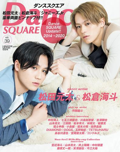 Dance SQUARE vol.39