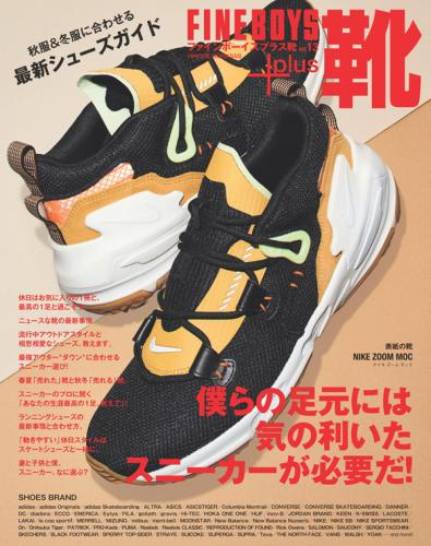 FINEBOYS靴+plus vol.13