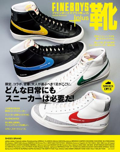 FINEBOYS靴+plus vol.15