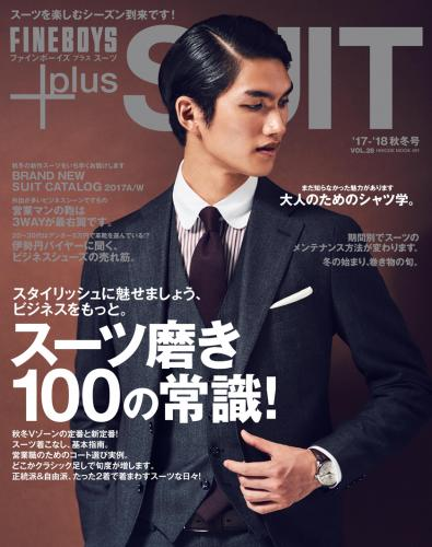 FINEBOYS plus SUIT Vol.28