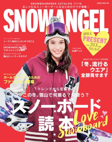 SNOW ANGEL 17/18